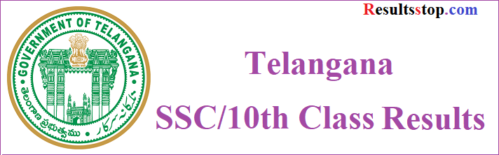 TS SSC Results 2018
