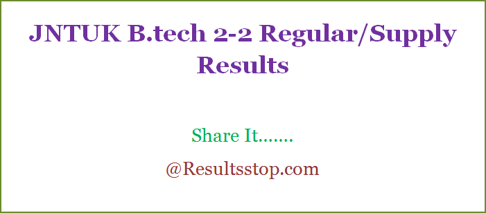 JNTUK 2-2 results, JNTUK r16 2-2 regular results results, JNTUK 2-2 supply results