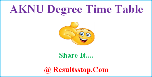 AKNU Degree Time Table, AKNU Time Table, Adikavi Nannaya University Time Table/exam date