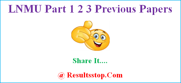 Lalit Narayan Mithila University previous year question papers, LNMU previous question paper, LNMU Old papers, LNMU Part 1 2 3 sample papers